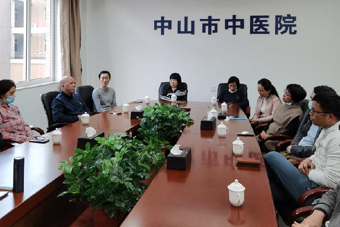 5名农工党员参加市中医院民主党派人士座谈会